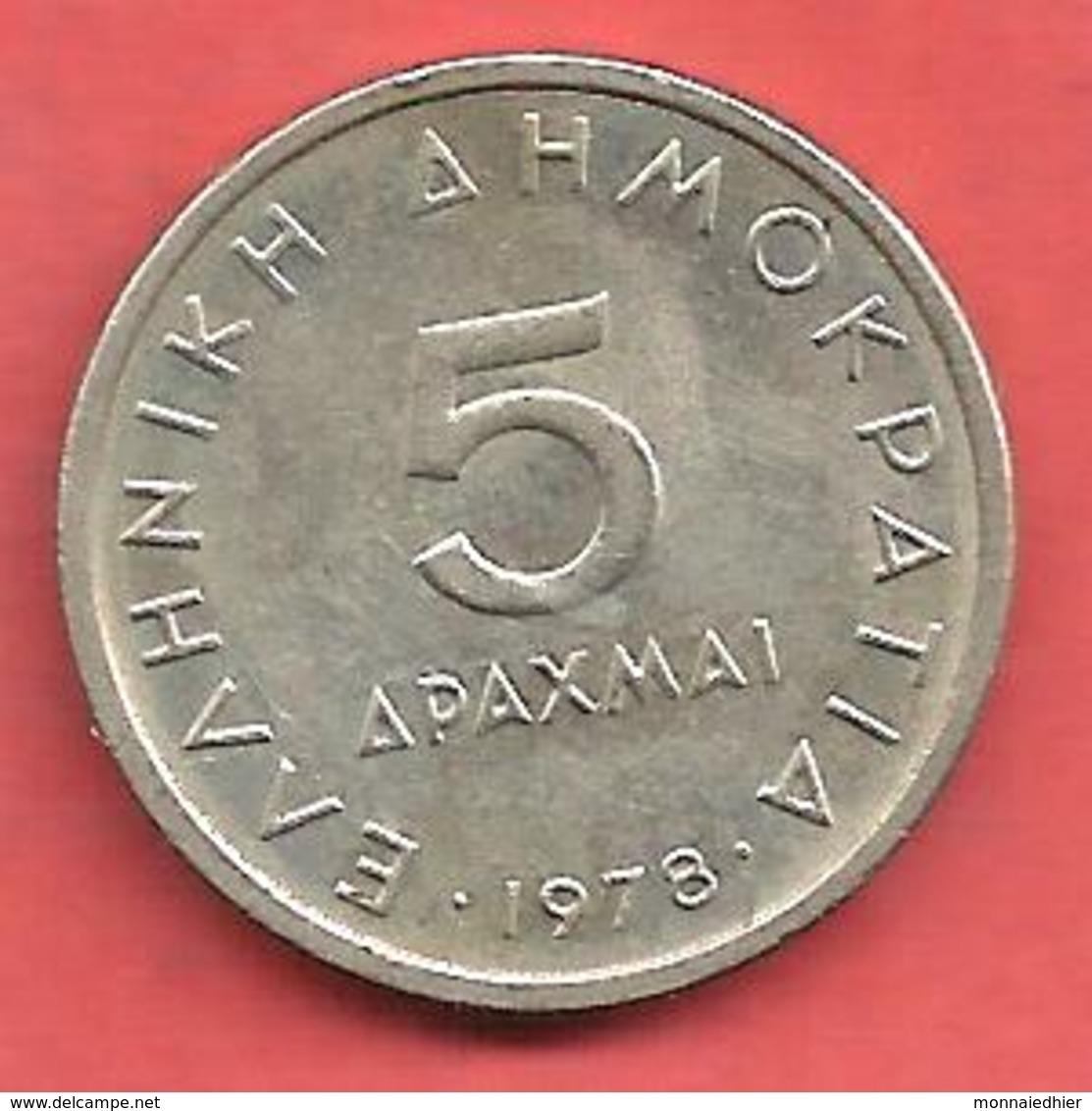 5 Drachmes , GRECE  , Cupro-Nickel , 1978 , N° KM # 118 - Grèce