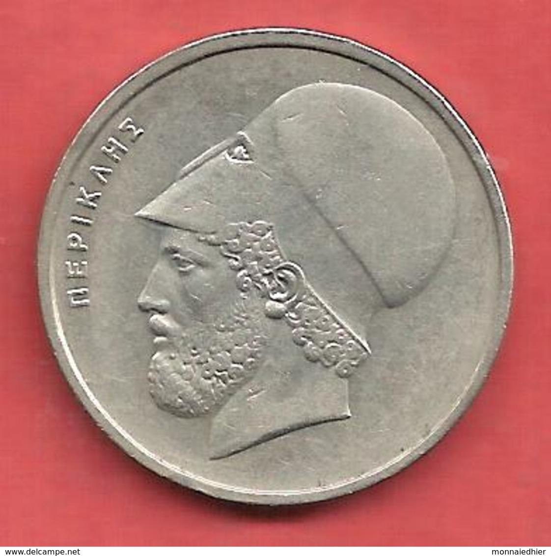 20 Drachmes , GRECE  , Cupro-Nickel , 1976 , N° KM # 120 - Grèce