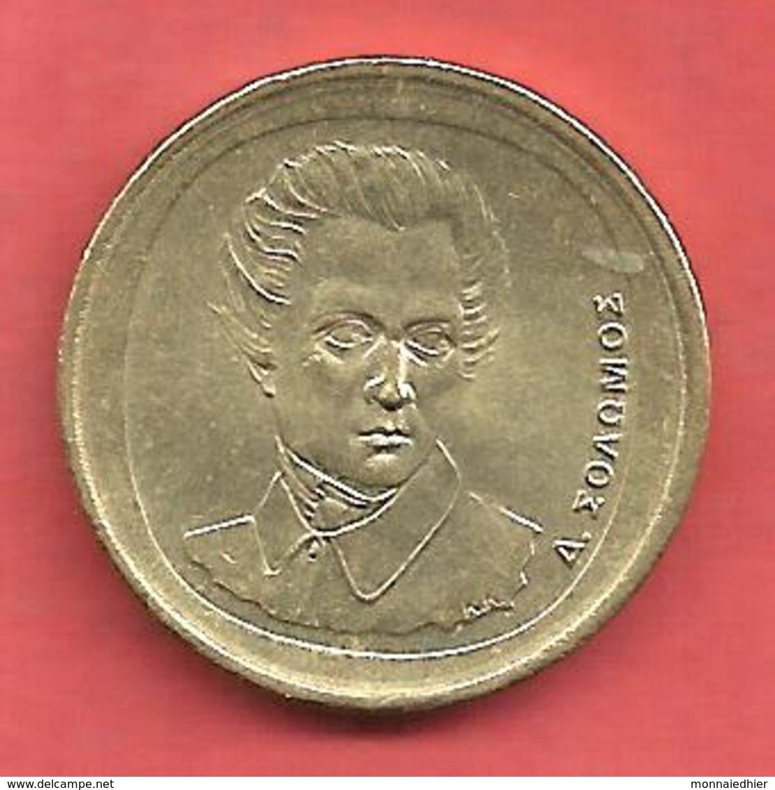 20 Drachmes , GRECE  , Nickel-Bronze , 1992 , N° KM # 154 - Grèce