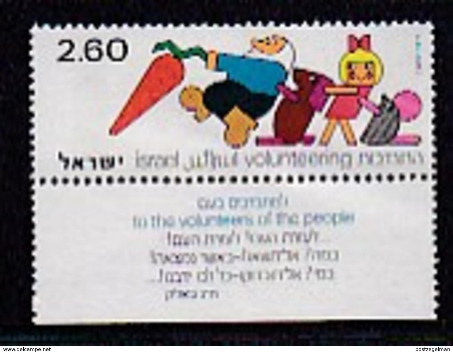 ISRAEL, 1977, Unused Hinged Stamp(s), With Tab, Voluntary Service, SG655, Scannr. 17474 - Israel