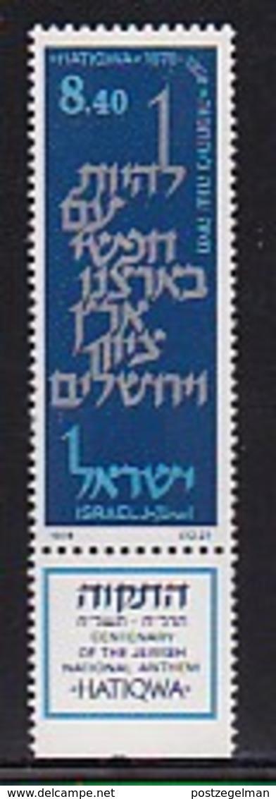 ISRAEL, 1978, Unused Hinged Stamp(s), With Tab, Hatigwa Anthem, SG724, Scannr. 17486 - Israel