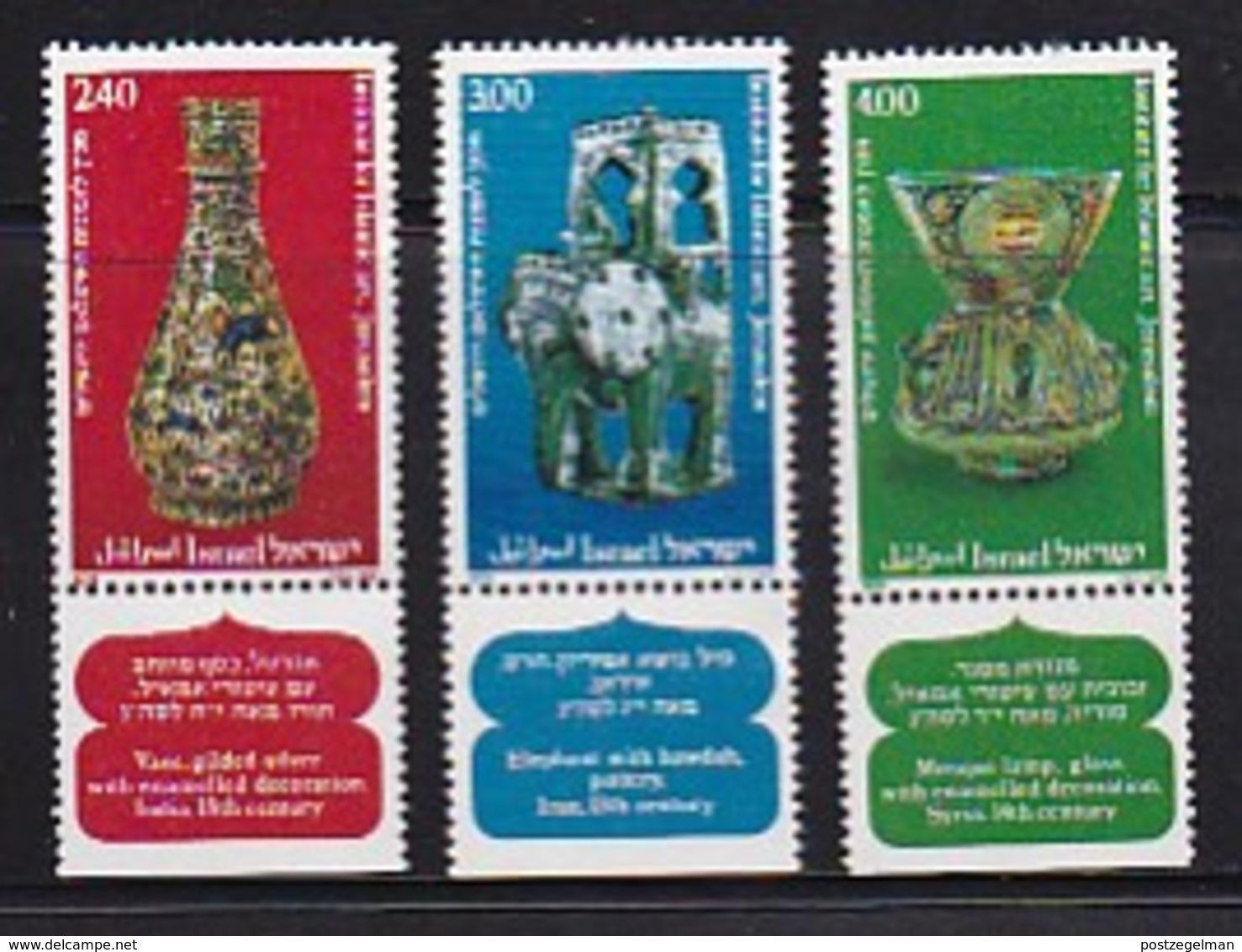 ISRAEL, 1978, Unused Hinged Stamp(s), With Tab, Islamic Art Jerusalem, SG735-737, Scannr. 17490 - Israel