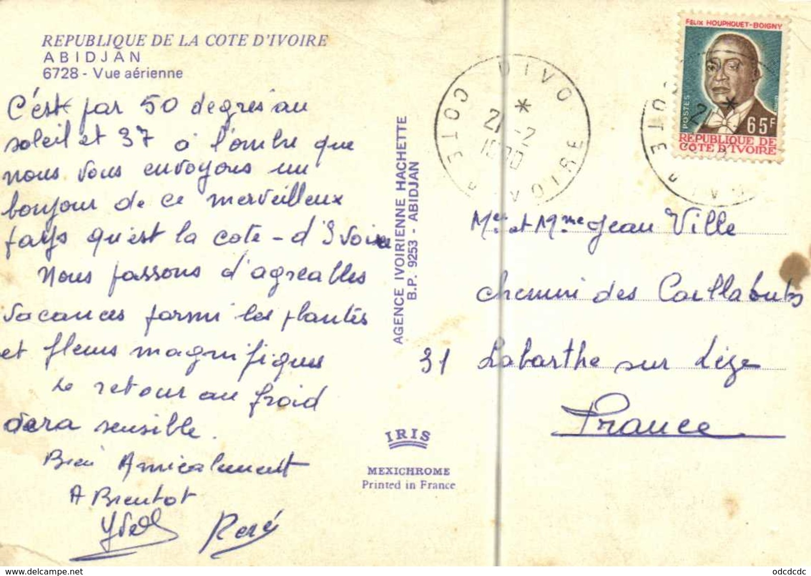 COTE D'IVOIRE  ABIDJAN  Vue Aérienne Colorisée RVBeau Timbre 65F - Côte-d'Ivoire