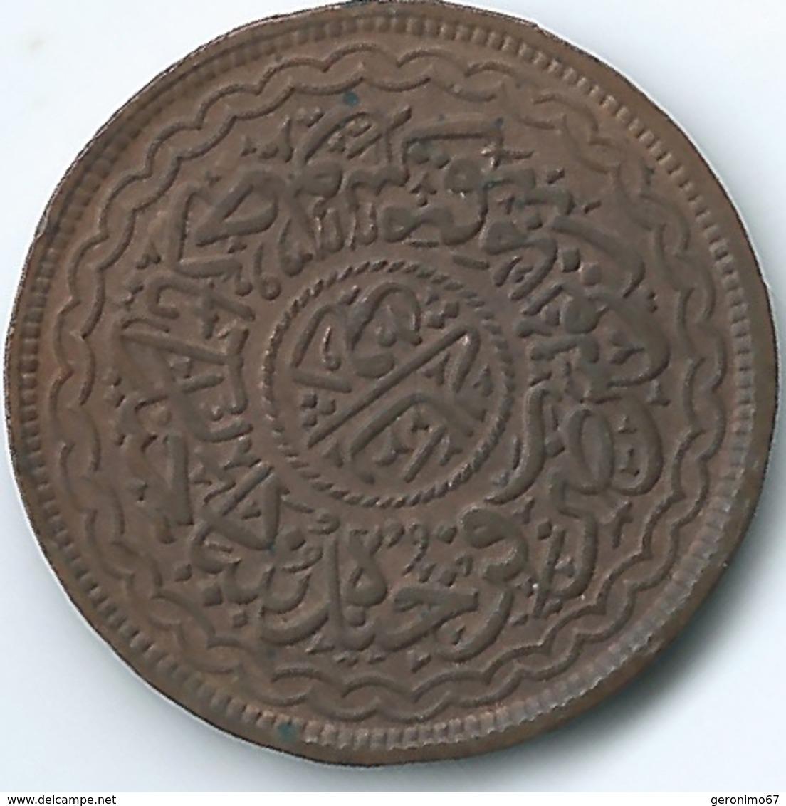 India - Princely States - Hyderabad - Mir Mahbub Ali Khan - 2 Pai - AH1329 (1911) - KMY35 (c. 20mm) - Inde