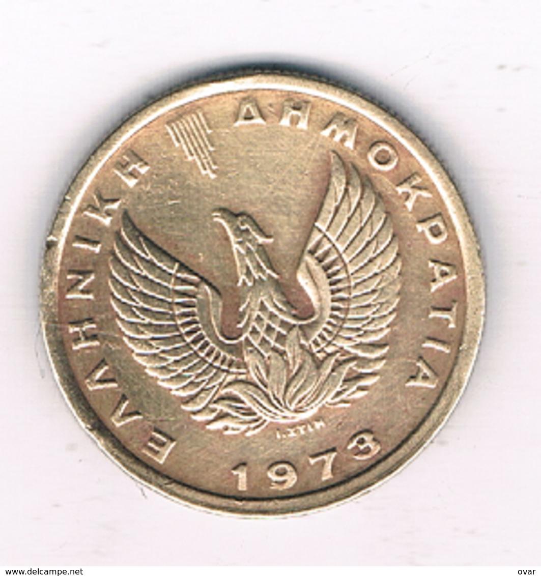1 DRACHME   1973 GRIEKENLAND /1369// - Grèce