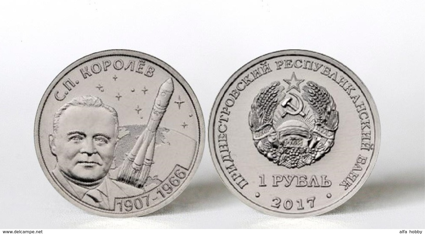 PMR Transnistrija, 2017, Space, S.Koroljov 1 Rbl Rubel - Russland