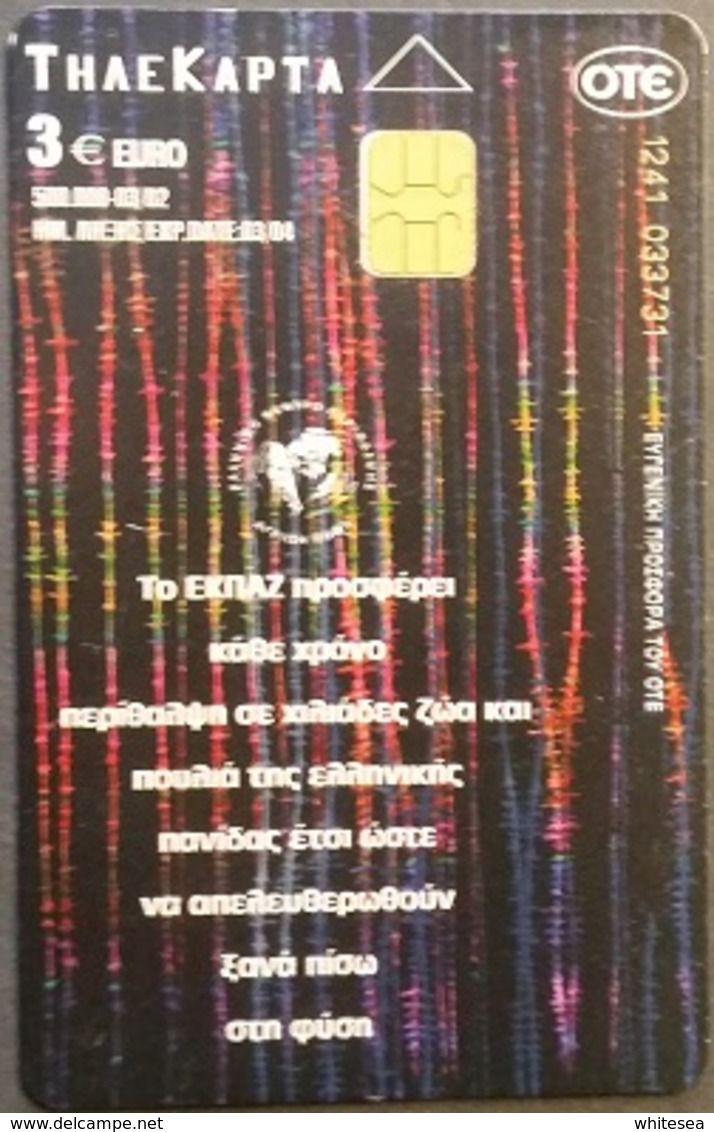 Telefonkarte Griechenland - 03/02 - Pelikan - Aufl. 500000 - Greece