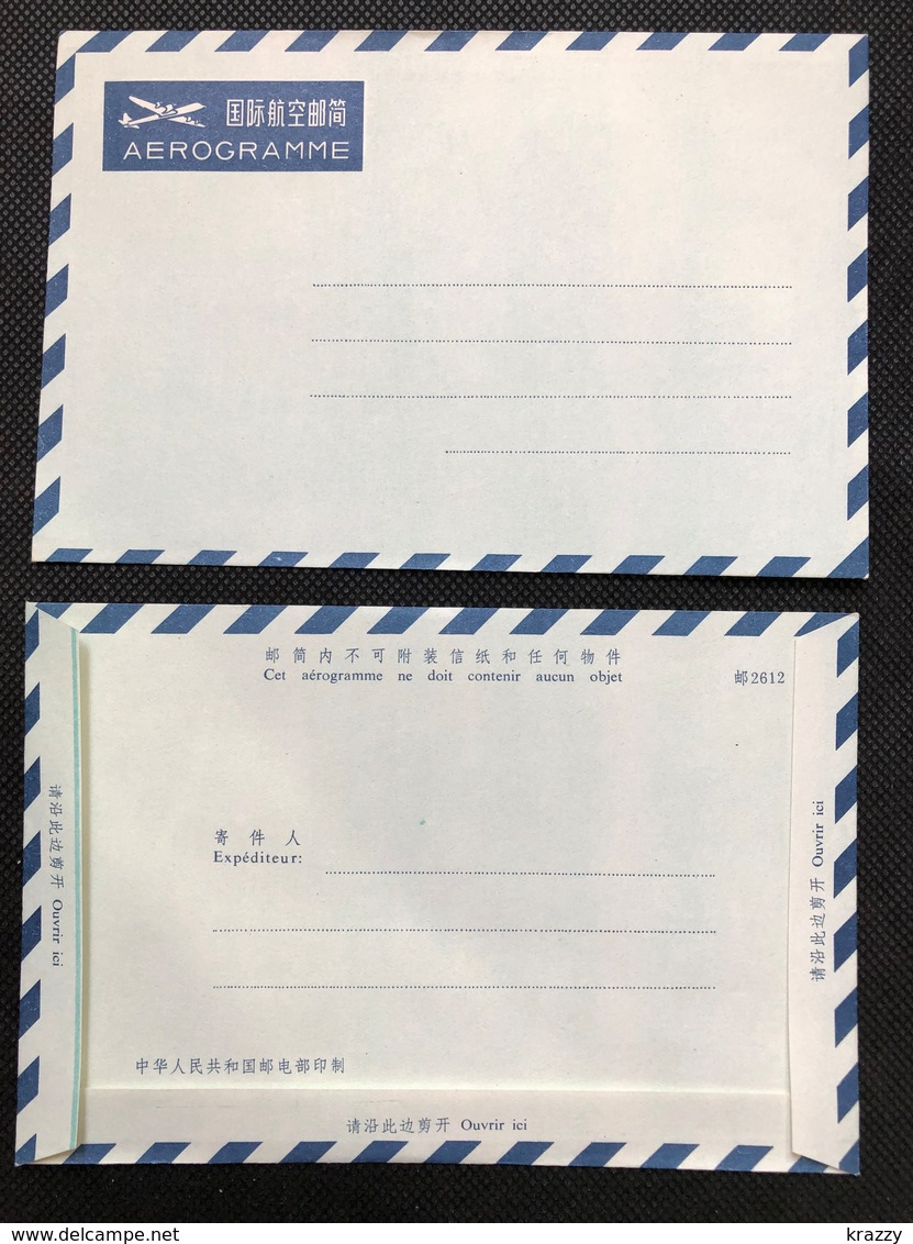 China Unused Aerogramme Air Letter Sheet - Other