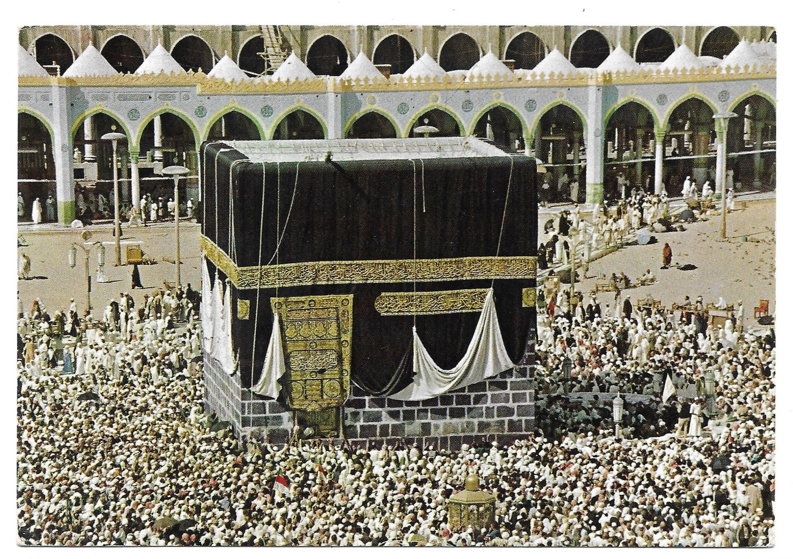 Arabie Saoudite La Mecque - Arabie Saoudite