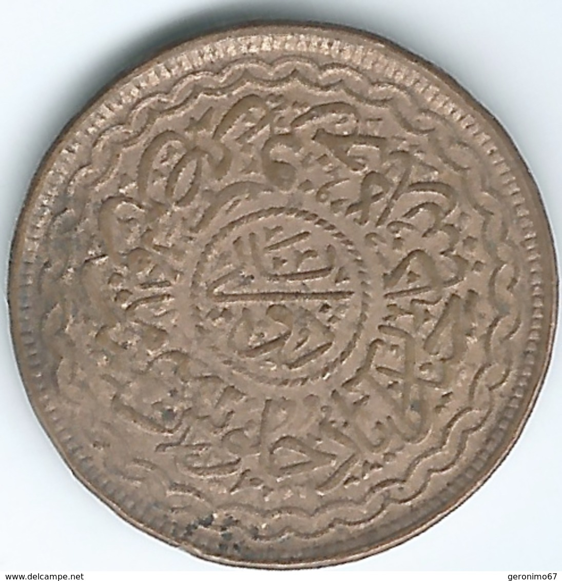 India - Princely States - Hyderabad - Mir Usman Ali Khan - 2 Pai - AH1349 (1931) (KMY46a) - Inde