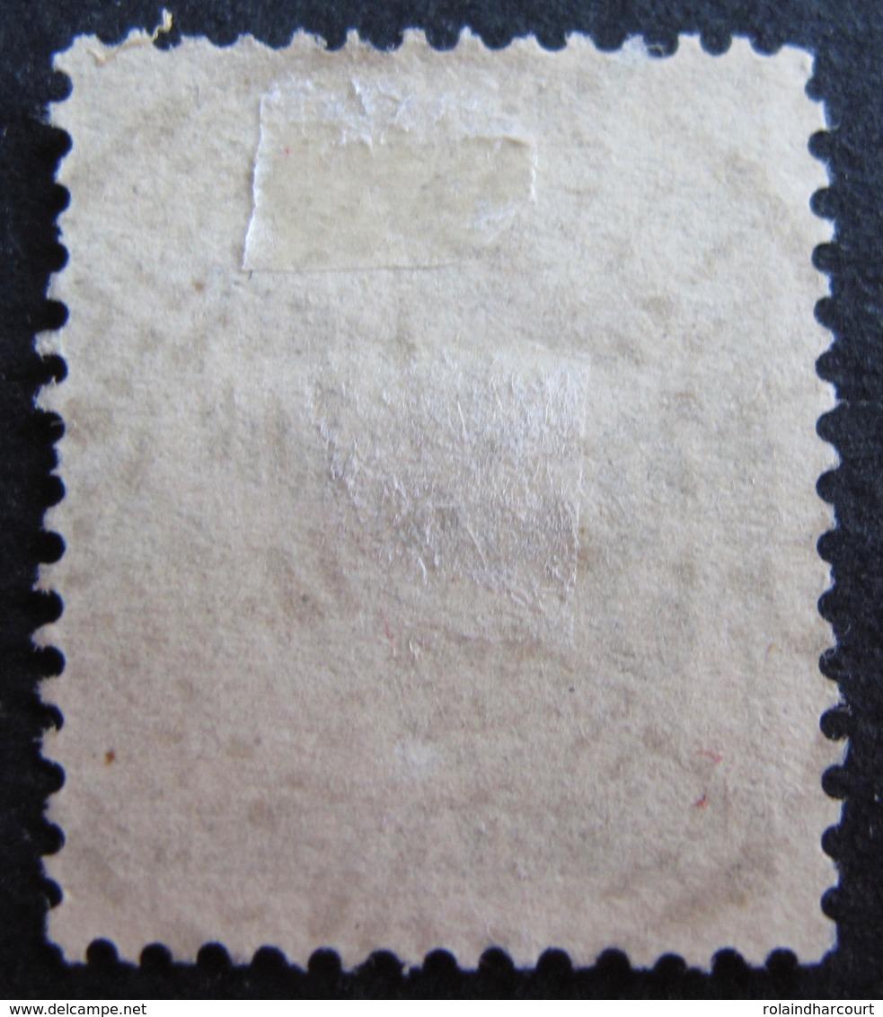 DF50500/246 - 1881 - TIMBRE TAXE TYPE DUVAL N°12 ☉ - Cote : 28,00 € - Portomarken