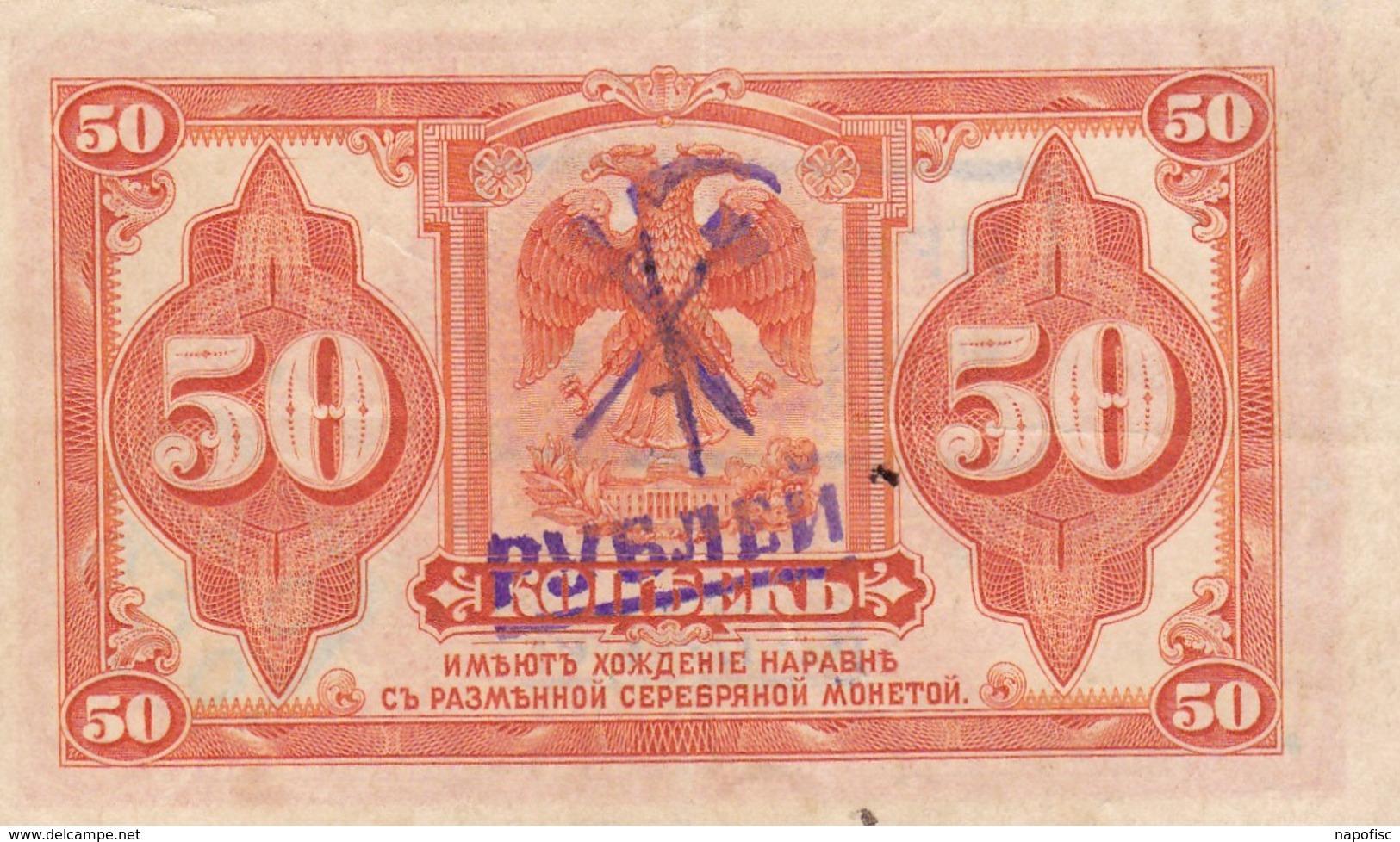 Russie - 50 Kopek Surchargé 50 Roubles - Russie