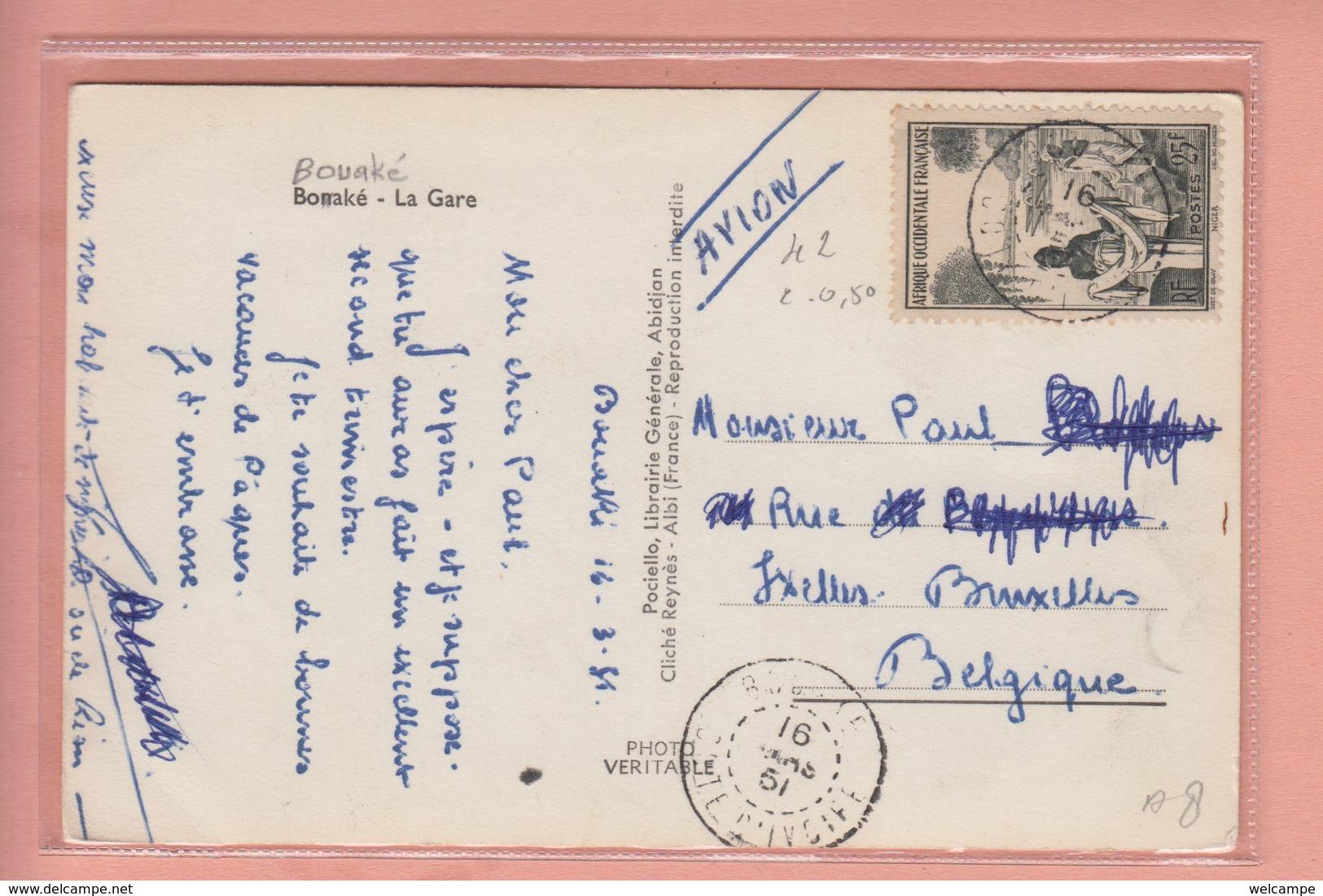 OLD POSTCARD  -  - IVORY COAST - STATION - LA GARE - BOUAKE - Côte-d'Ivoire