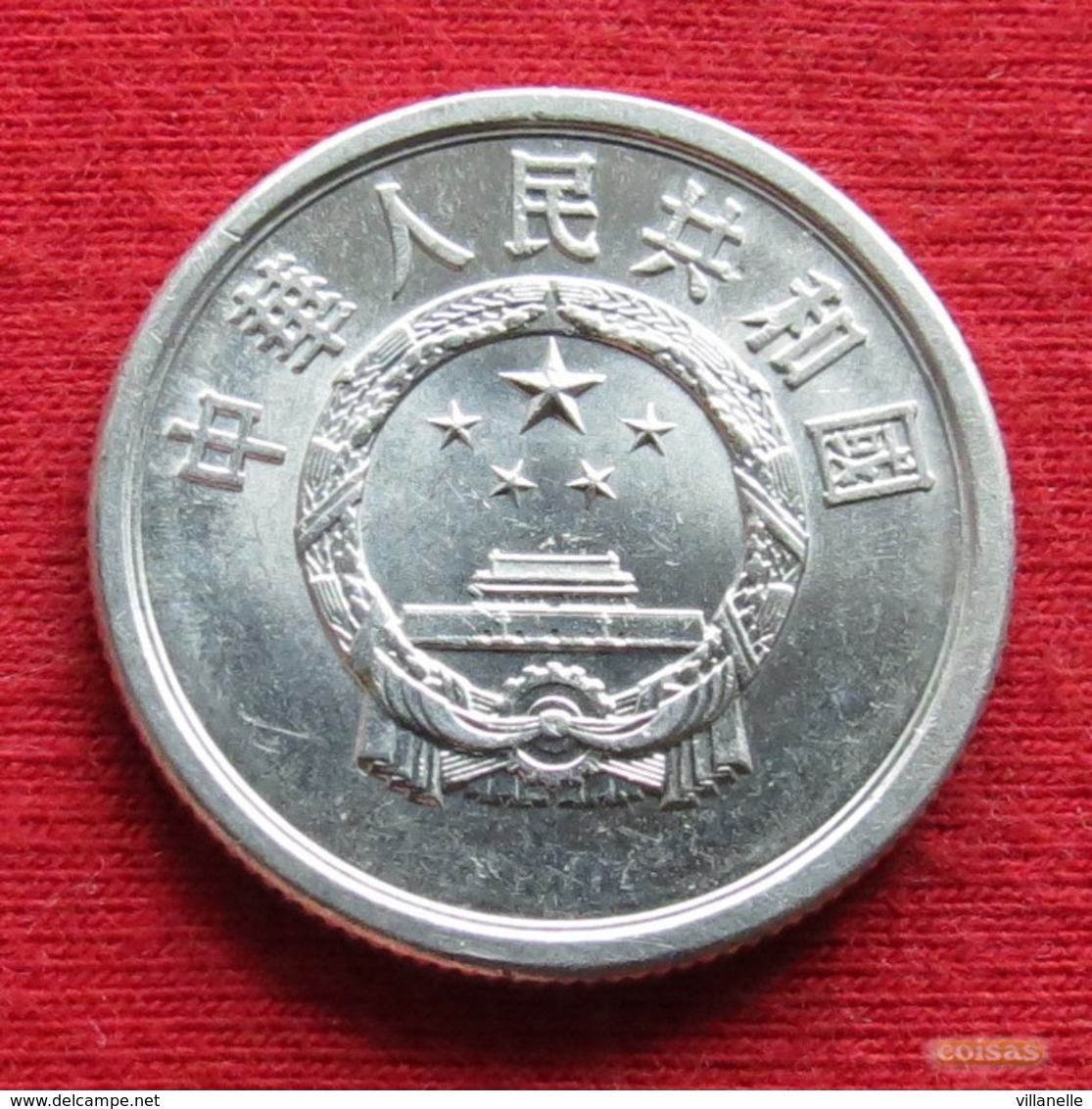 China 5 Fen 1976 Y# 3  Chine - Chine