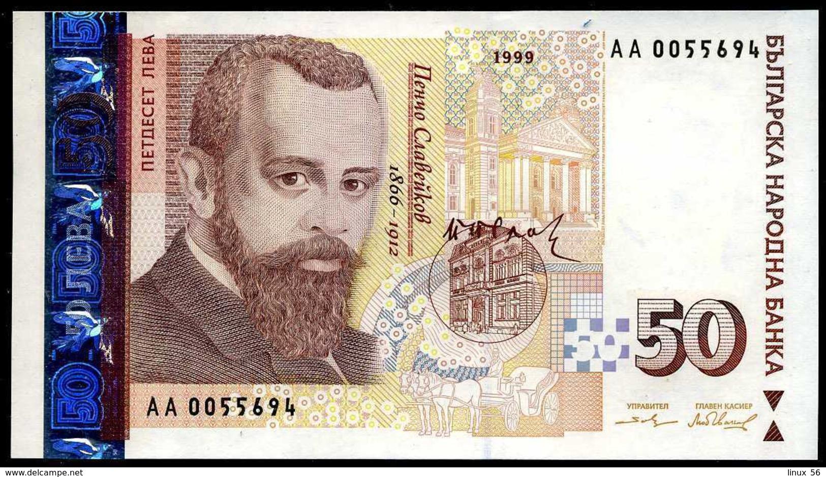 BULGARIA - 50 Leva 1999 UNC P.119 A - Bulgaria