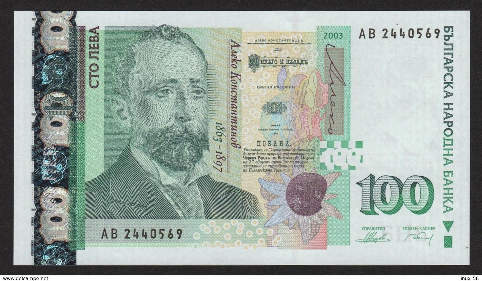 BULGARIA - 100 Leva 2003 UNC P.120 A - Bulgaria