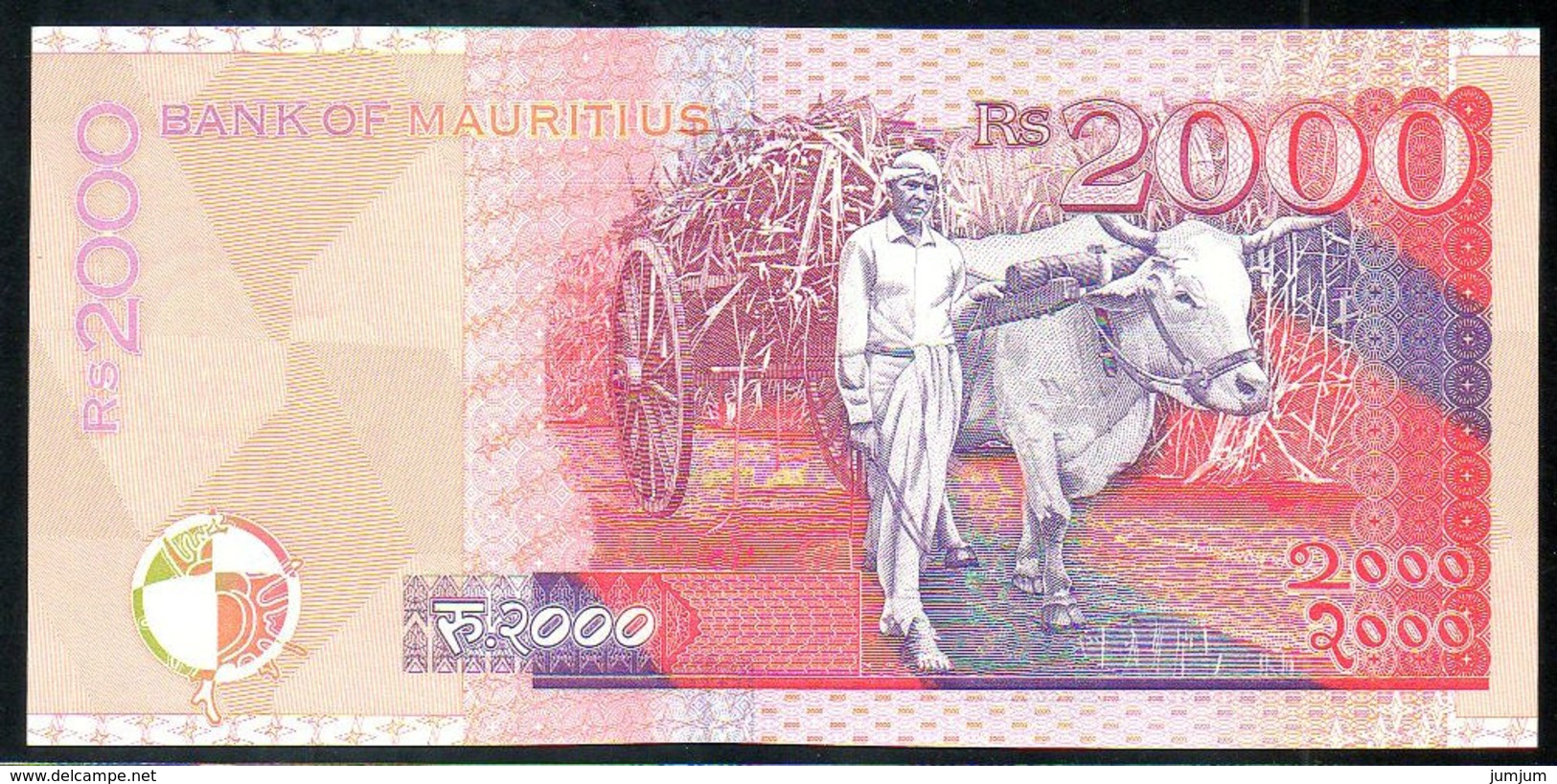 Mauritius - 2000 Rupees 1999 - REPLACEMENT - Serial# ZZ001585 - Pick 55 - Maurice