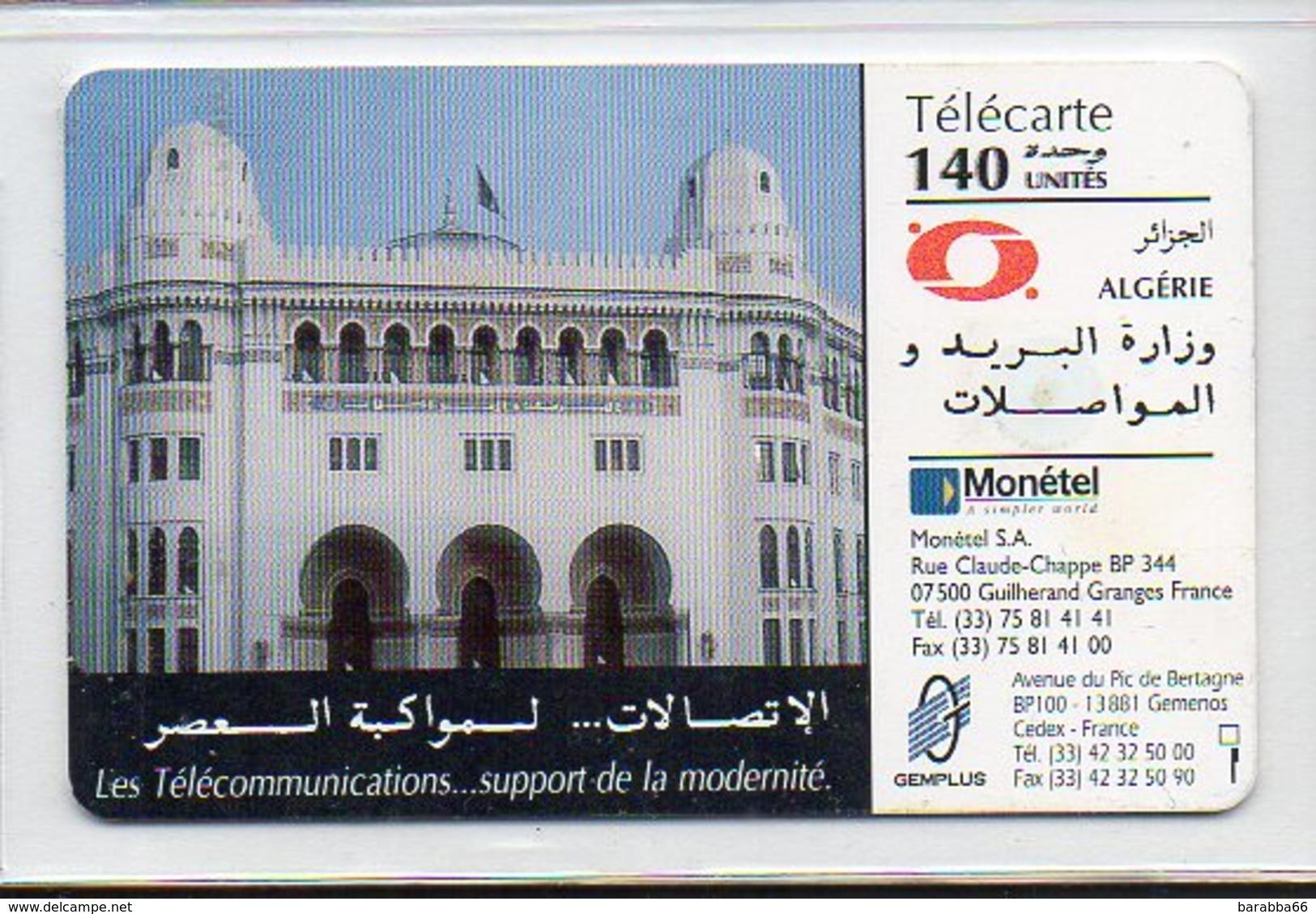 140 UNITES - CAAR - Algérie
