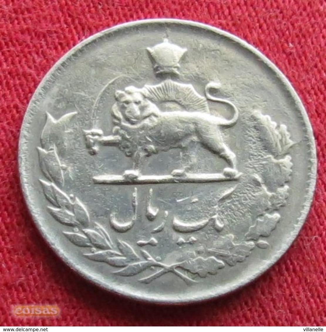 Iran 1 Rial 1954 / SH 1333 KM# 1157  *V2  Irão Persia Persien - Iran