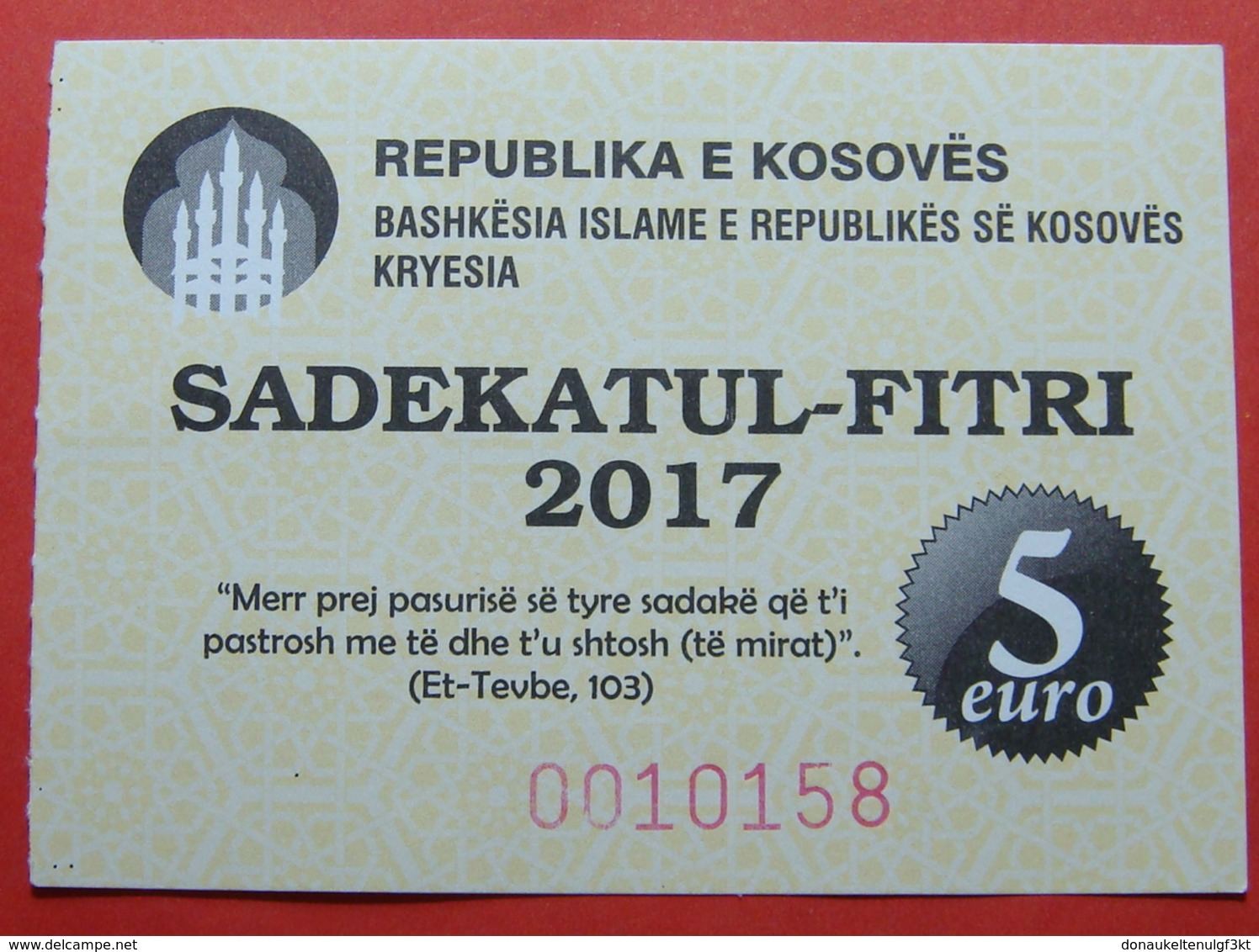 US PROTECTORATE, ISLAMIC STATE OF KOSOVO, 5 EURO 2017 SADAKA RAMADAN BON - Etats-Unis