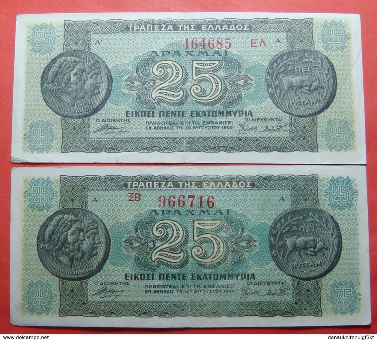 GREECE LOT 2 X BANKNOTES 25 DRACHMAI 1944 - Grèce
