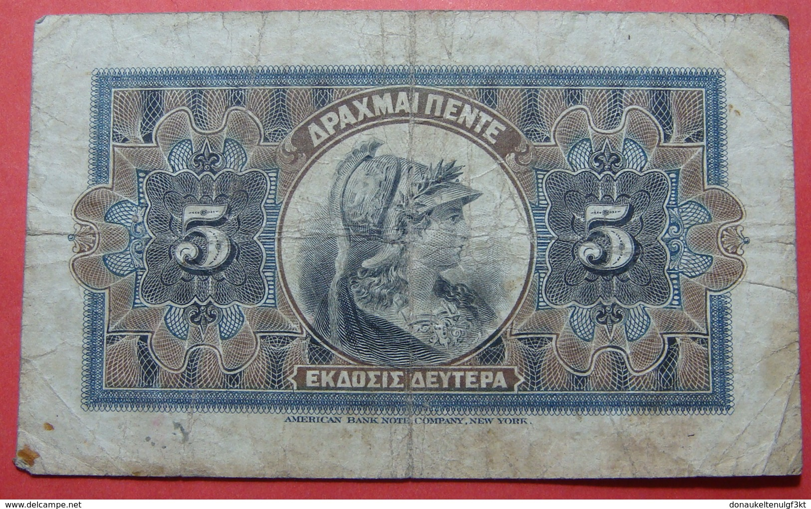 GREECE 5 DRACHMAI 1916 - Grèce