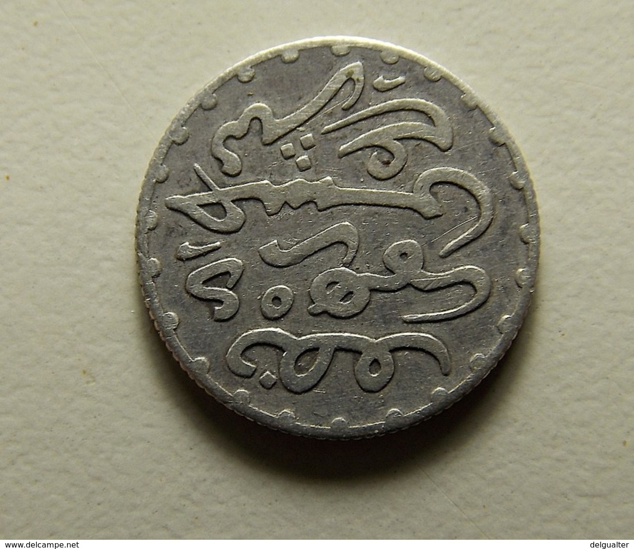 Morocco 1/2 Dirham XIX Century Silver - Maroc
