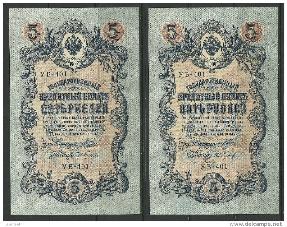 Imperial RUSSLAND RUSSIA Russie Banknote 2 X 5 Rouble Bank Notes 1909 UNC !! - Russie