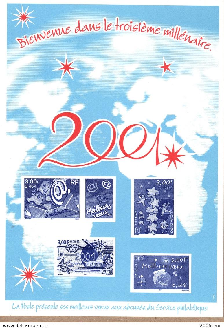 FRANCE GRAVURE VOEUX DE LA POSTE 2001 - Sonstige