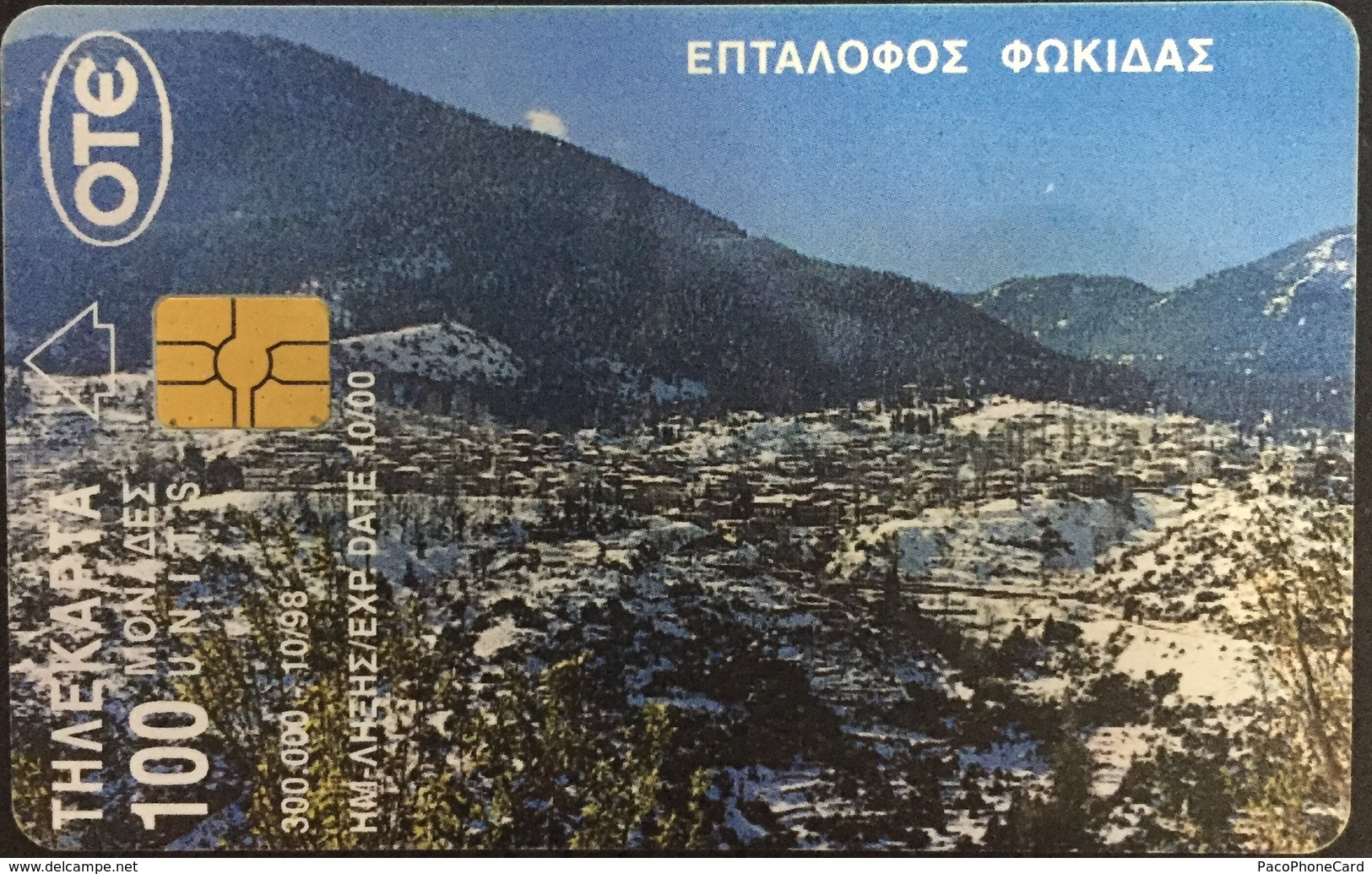 Paco \ GRECIA \ Chip OTE Χ0601 A1 \ Eptalofos Fokidas \ Usata - Greece