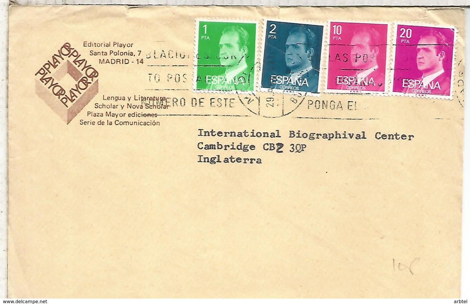 MADRID BUZONES CC SELLOS BASICA - 1981-90 Cartas