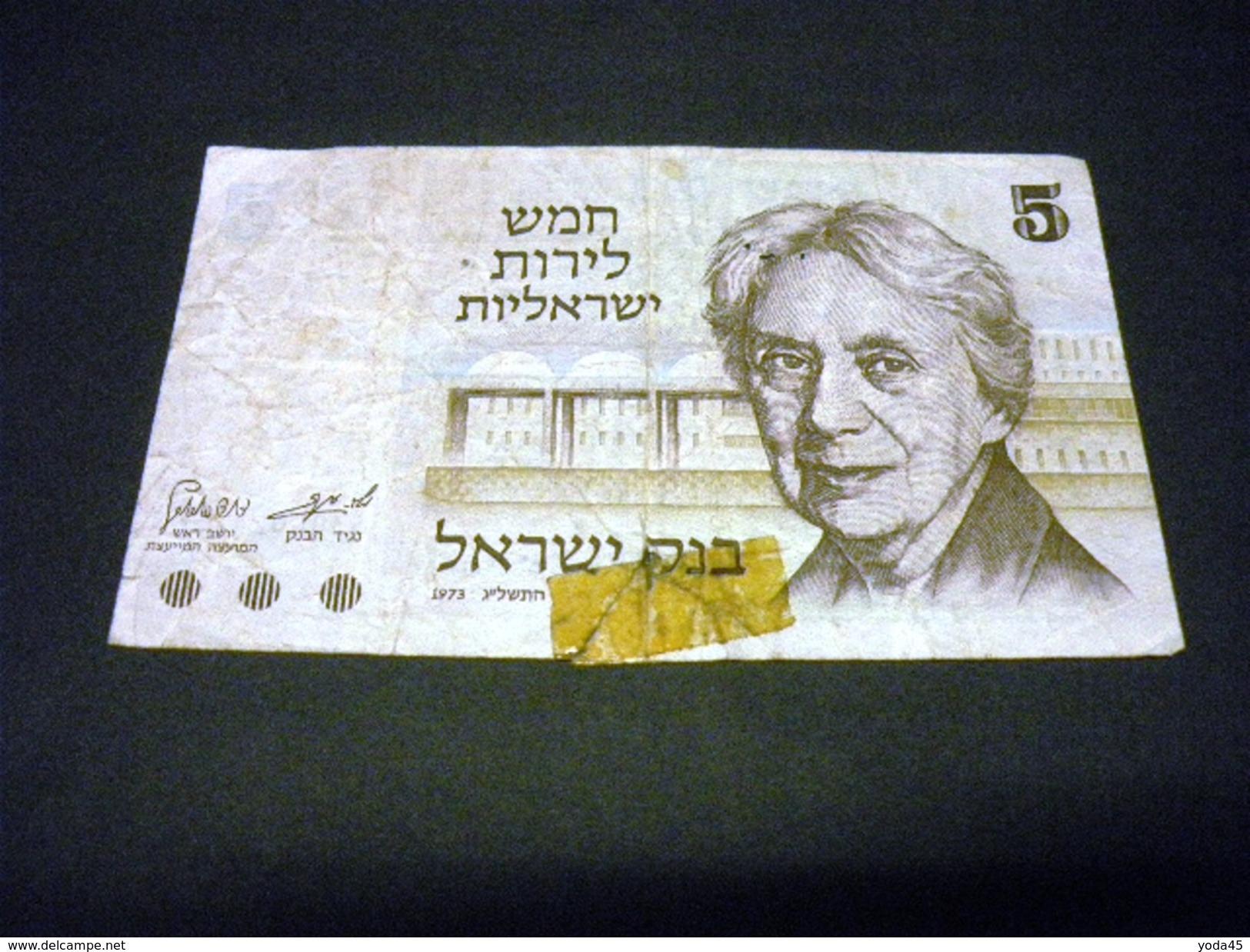 ISRAEL 5 Lirot 1973, Pick N° 38, ISRAEL - Israel