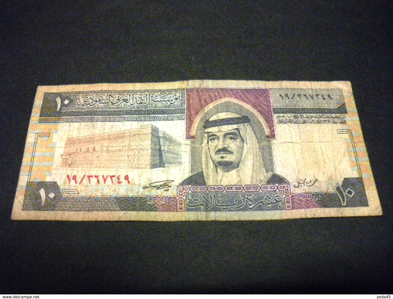 ARABIE SAOUDITE 10 RIYAL 1983, Pick N° 23 B, SAUDI ARABIA - Arabie Saoudite