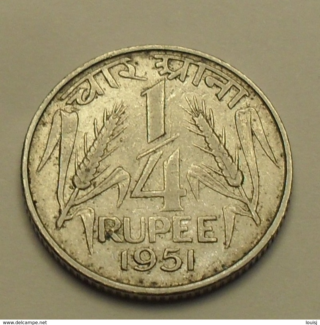 1951 - Inde République - India Republic - 1/4 RUPEE - KM 5.1 - Inde
