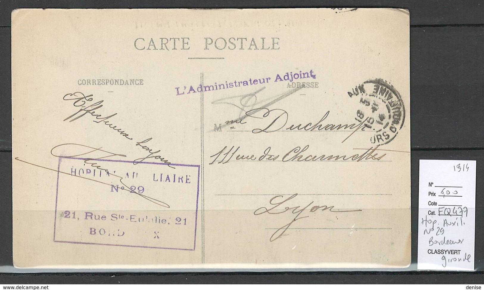 France - FM Cachet Hopital Auxiliaire N°29 - Bordeaux - Gironde -1914 - Postmark Collection (Covers)