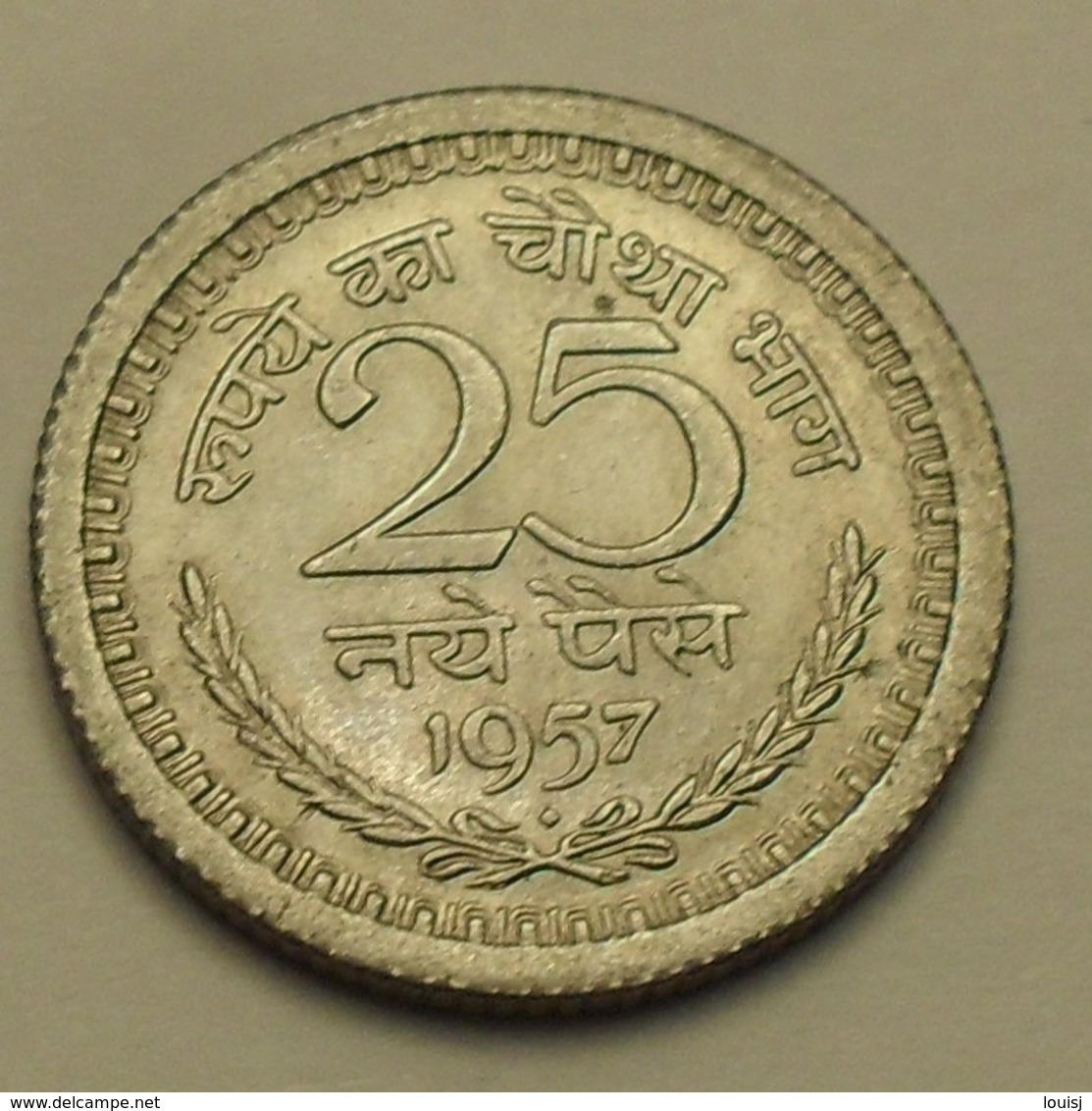 1957 - Inde République - India Republic - 25 NAYE PAISE, Mumbai Mint, KM 47.1 - Inde