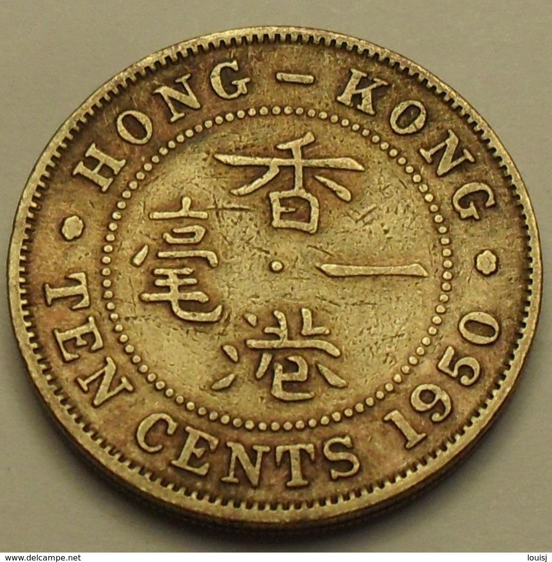 1950 - Hong Kong - TEN CENTS, GEORGE VI, KM 25 - Hong Kong
