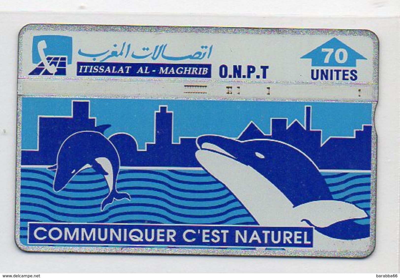 O.N.P.T. 70 UNITES - DOLPHINS - Maroc
