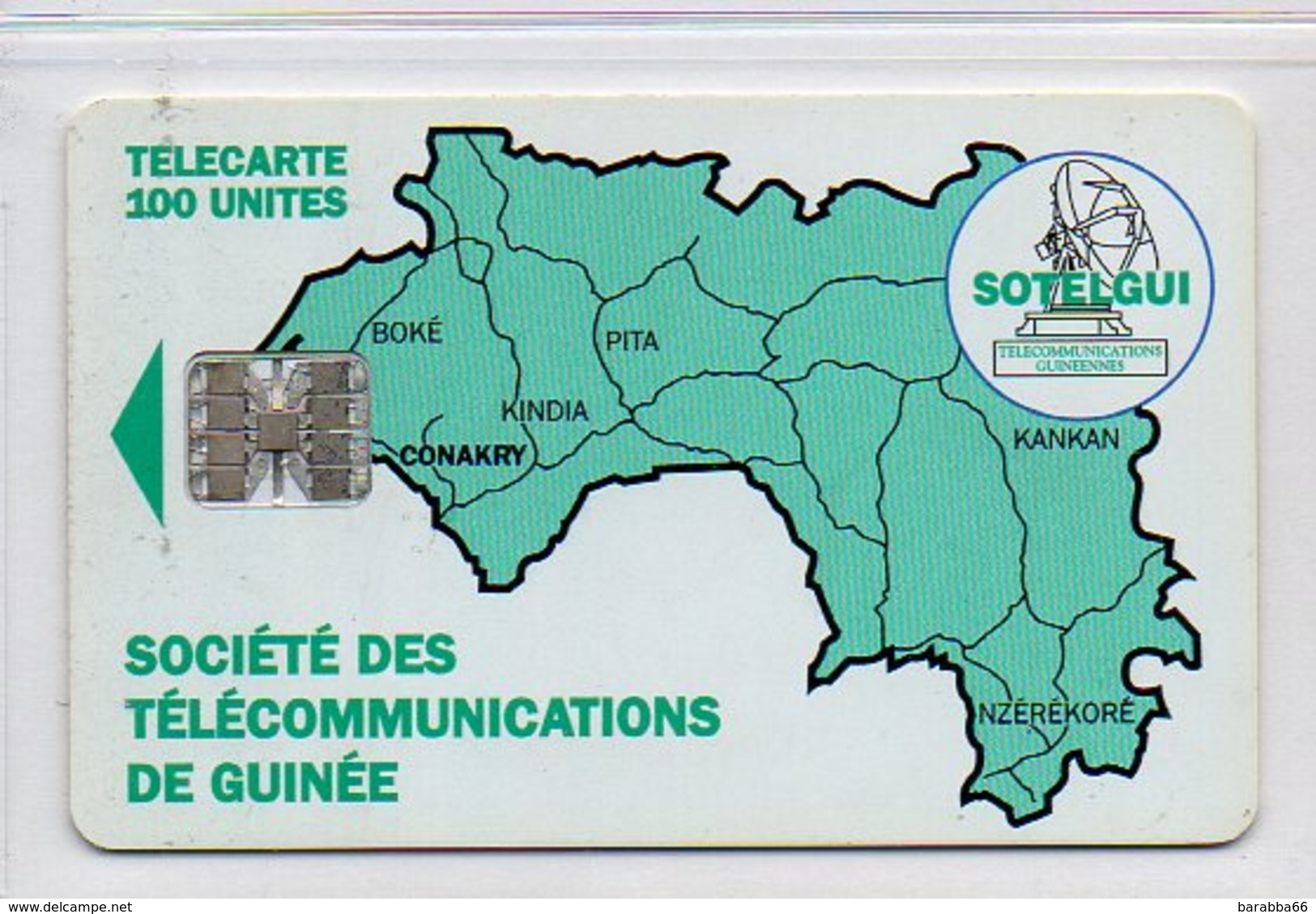 SOTELGUI - 100 UNITES - Guinée