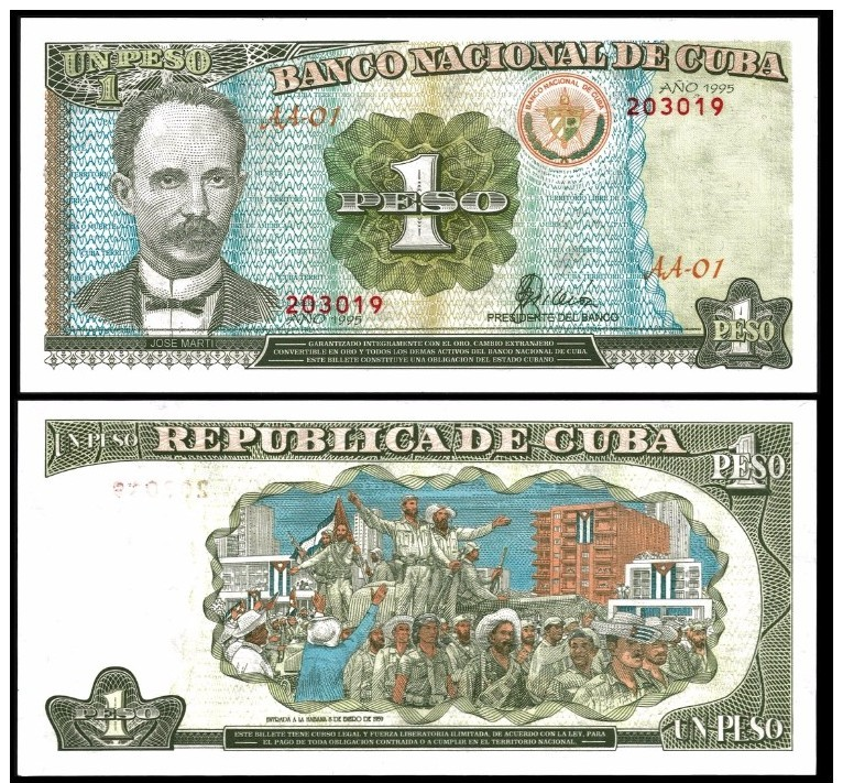 Banco Central 1 PESO 1995 J. Marti P 112 UNC - Cuba