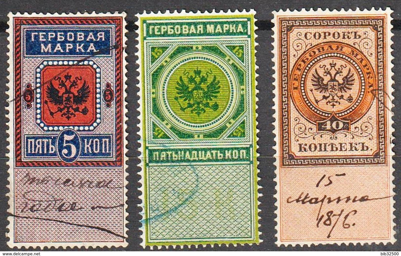 :-: Timbres Fiscaux Russes De L'Empire - 1875 -  Première émission  - N° 1 - 2 - 3 - Oblitérés - - 1857-1916 Empire