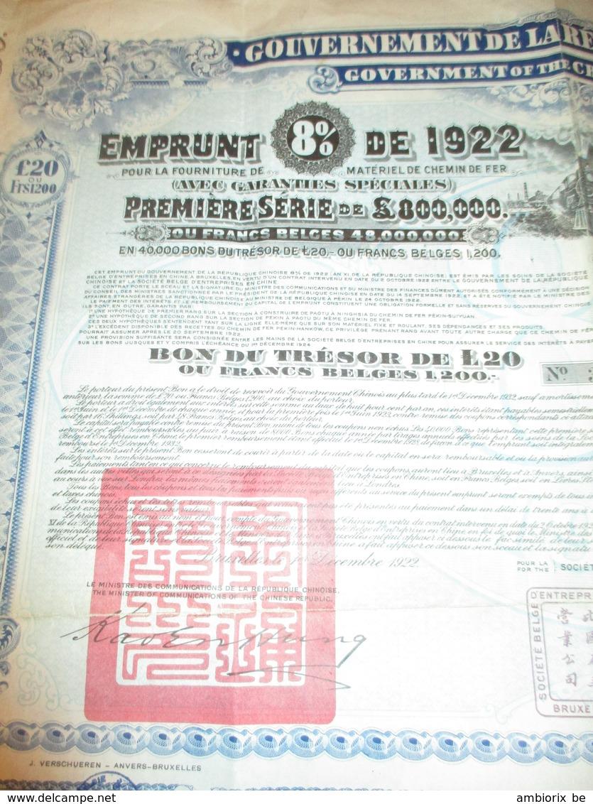 Gouvernement De La République Chinoise - Emprunt De 1922 - Railway Equipment - Asie