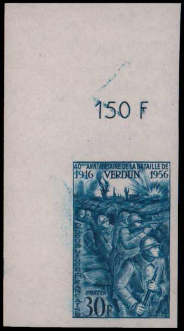 FRANCE Essais  1053 Essais En Bleu Clair, Cdf Avec Valeur: Victoire De Verdun - Proofs