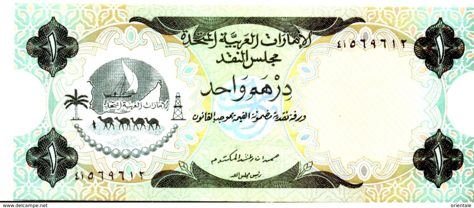 U.A.E. P.  1a 5 D 1973 VF - Emirats Arabes Unis