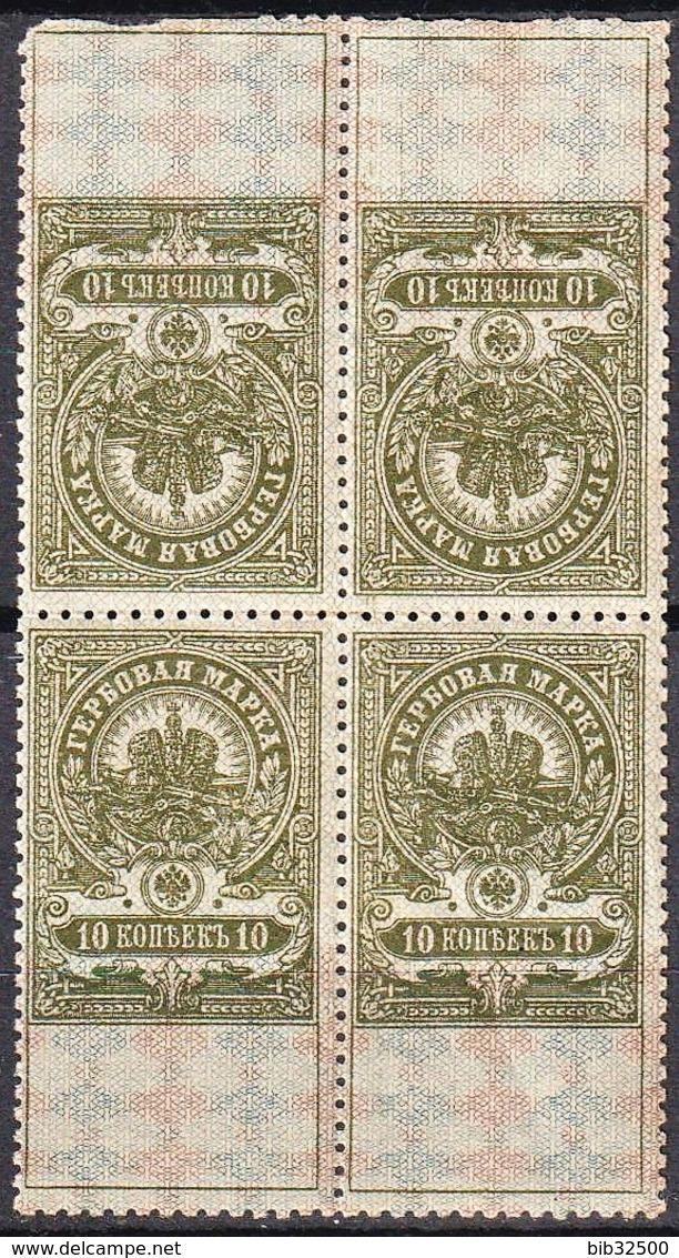 :-: Timbres Fiscaux Russes De L'Empire - 1905-1917 -  Cinquième émission  - Bloc De 4 N° 19* - Tête-Bêche - - Revenue Stamps