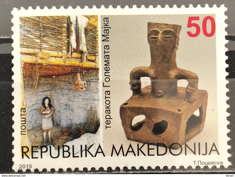 Macedonia, 2019,  Cultural Heritage (MNH) - Macedonia