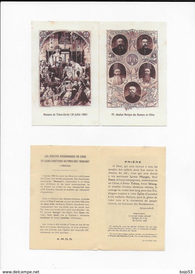 Lot De 2 Images Du Massacre En Chine Des Jésuites Martyrs Des Boxeurs - Religion & Esotérisme