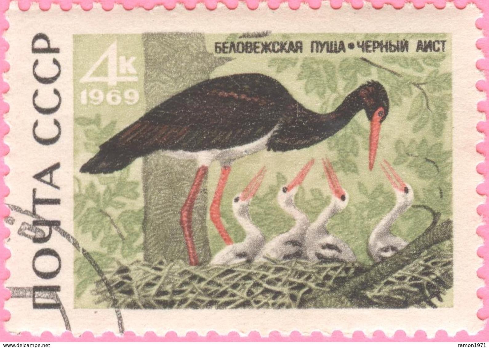 USSR - 1969 - Fauna - National Parks - Belovezhskaya Puscha - Used Stamps
