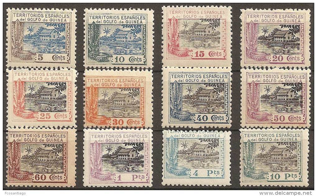 ESPAÑA/GUINEA 1924 - Edifil #167/78 - MNH ** - Guinea Spagnola