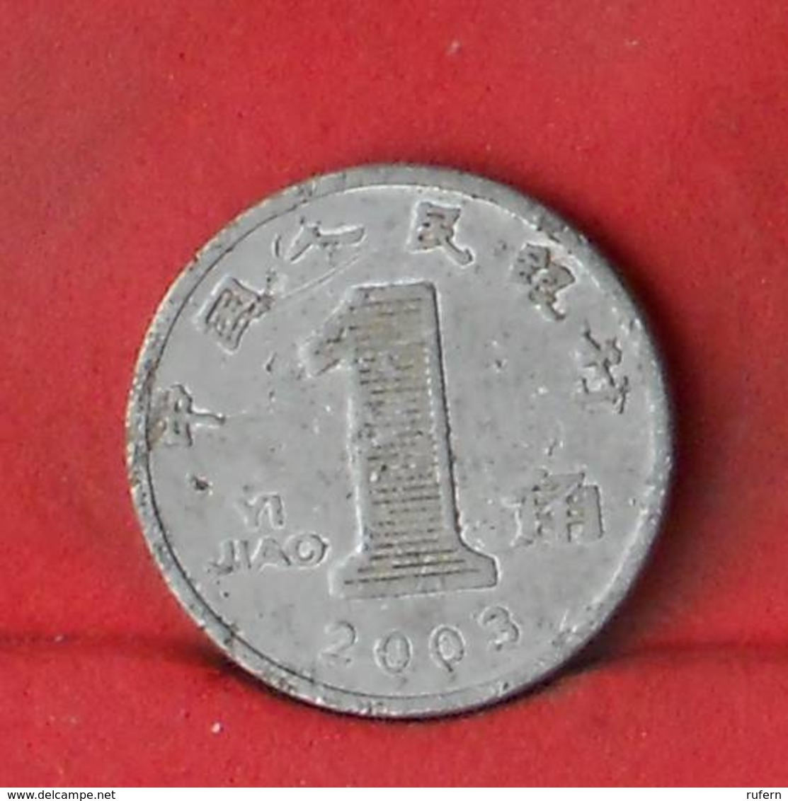 CHINA 1 JIAO 2003 -    KM# 1210 - (Nº27844) - Chine